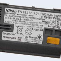 nikon-en-el15b-2-960x640